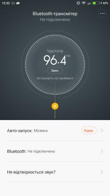 Roidmi приложение скачать - фото 4